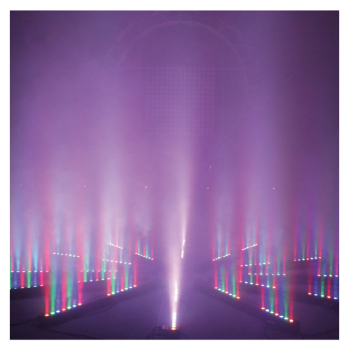 Barre LED 24x1W PIXEL